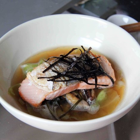 Salmon on Miso Broth